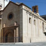Santa María de Jesús Sevilla
